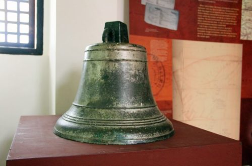 Where Is the Bell of the Church of Baler?